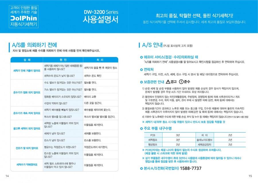 b312af1b44027fd4cb57520b3c5dc427_1566888830_6942.jpg